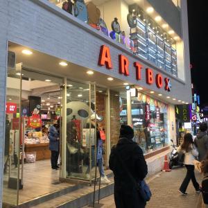 早速買い物に出発★明洞ARTBOX 韓国・ソウル旅2019/11/20〜23