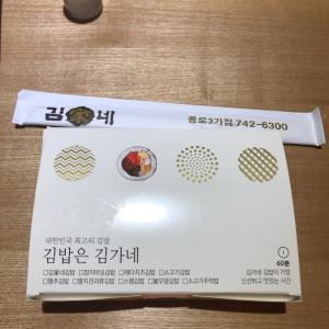 ホテルでまったり~  1日目終了!韓国・ソウル旅2019/11/20〜23