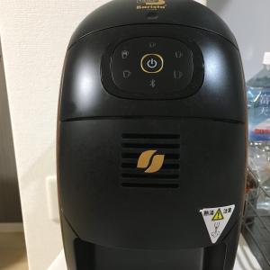 妊婦のカフェインレスコーヒー