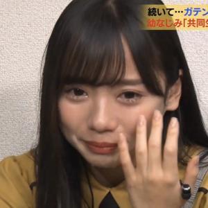 【日向坂46】齊藤京子『家、ついて行ってイイですか?』 2019.11.06