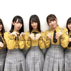 【日向坂46】SHOWROOM『日向坂46は観た!恐怖人形の恐怖!』2019.11.06