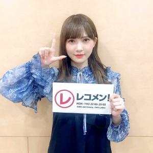 【日向坂46】加藤史帆『 レコメン! 』2019.11.05