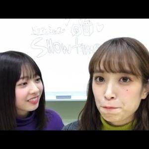 【日向坂46】佐々木久美・富田鈴花  SHOWROOM  2019.11.11
