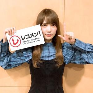 【日向坂46】加藤史帆『 レコメン! 』2019.11.12