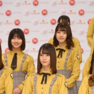 日向坂46、第70回『NHK紅白歌合戦』初出場!