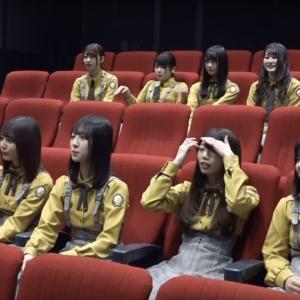 【日向坂46】映画『恐怖人形』日向坂46メンバー試写会