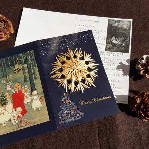 ストロースターのクリスマスカードとリース