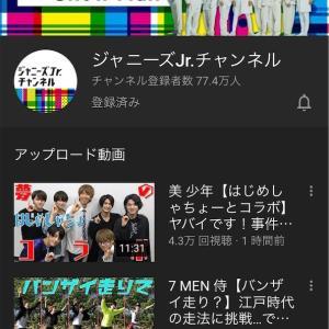 【YouTube】女子におすすめYouTubeチャンネルまとめ