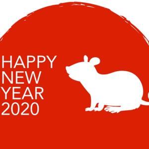簡単に年賀状を作れるアプリと使い方の紹介【2020】
