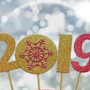 さよなら2019年!ブログ運営の振り返り!