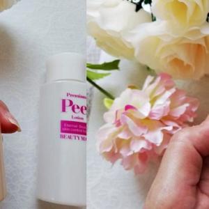 ぐんぐん浸透!ビタミンC誘導体APPS高配合の化粧水を使ったら毛穴は変わった?