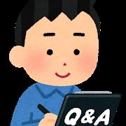 【初心者専用】読みやすいブログ記事の書き方