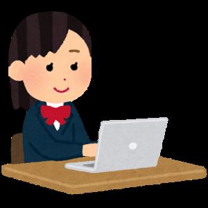 【とりま100記事】ブログ記事のネタを考える方法