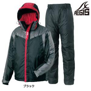 【コスパ最強】冬の釣りの相棒!防寒防水着イージス(AEGIS)