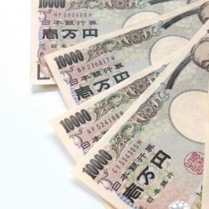 【不労所得】三菱UFJ(8306)から配当金の入金がありました