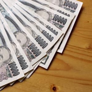 【不労所得】キヤノン(7751)から配当金の入金がありました【特定口座】