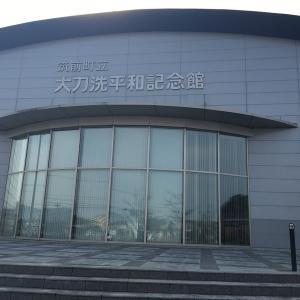 筑前町「大刀洗平和記念館」の零戦(零式艦上戦闘機)を見学に行ってまいりました