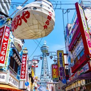 大阪の商店、家電量販店では「一物一価」は通用しないという話し