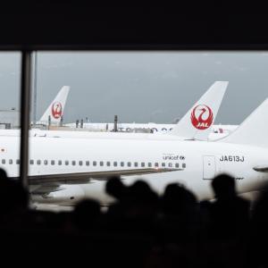 関西国際空港は、なぜ「KIX」と呼ばれているのか?