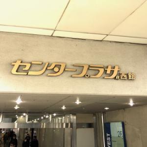 神戸にあるオタクの聖地 | 三宮センタープラザ2F&3F サブカル・オタクショップ