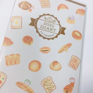 ドラえもんのスケジュール帳。ふんわりパン柄が可愛い*