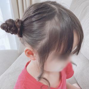 暑いので娘の髪を両サイド三つ編みお団子スタイルにヘアアレンジしてみました☆マトメージュ