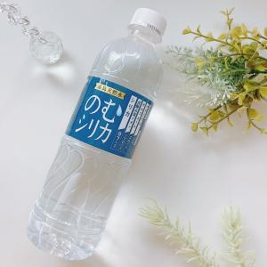 私の朝は水から始まります☆霧島天然水のむシリカ飲んでみたよ♪
