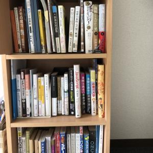Audible歴3ヶ月が魅力を解説する。本棚を簡単に持ち歩く方法