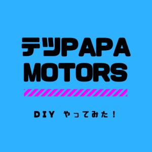 夢のバイクガレージ建ててみた!!
