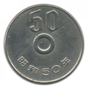 【週刊ころまろ13】50歳と50円(2020.8.2号)