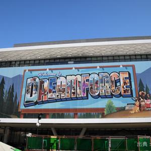 セールスフォース、世界最大級カンファレンス「Dreamforce」で牛肉を禁止/サステナビリティは事業戦略の時代