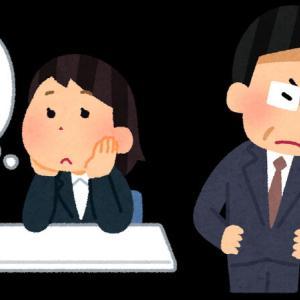 新年早々に、会社を辞めたい人が退職代行に殺到。新年に辞める胸中とは