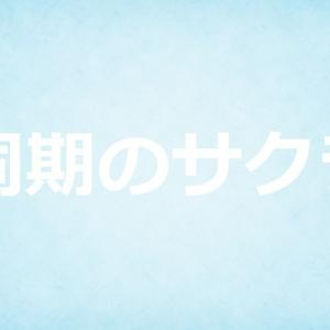 同期のサクラ8話あらすじ・感想~サクラの心に届いたFAX8話も号泣回~