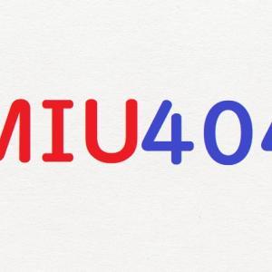 MIU404・3話あらすじネタバレ・菅田将暉が謎の売人でレギュラー出演?