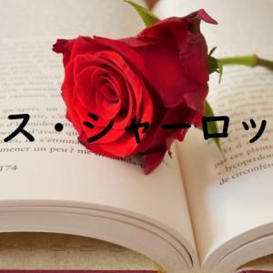 ミスシャーロック5話あらすじネタバレ・由麻が自殺でマリスステラの謎は?