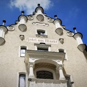 【ドイツ】ミュンヘンのかわいいホテル♥ ホテル・アム・マルクト (Hotel am Markt)