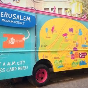 【イスラエル】エルサレムの新市街を散策