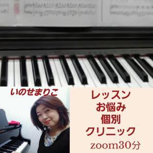 【お悩み】お気に入りの曲、楽譜が売ってないんです!