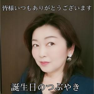 新52歳の夢は~若者応援音楽よろず相談所~