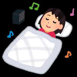 【安眠】ソルフェジオ周波数知っていますか?