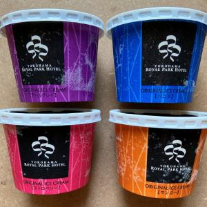 【アイスクリーム】横浜ロイヤルパークホテルのアイスを食べてみました