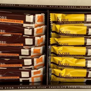 【モンロワール】神戸チョコレートスティック食べてみました