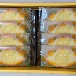 【モンロワール】レモンビスキュイ食べてみました