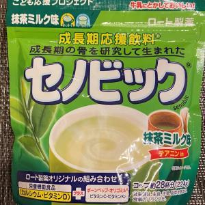【モラタメ】セノビック抹茶ミルク味がお買い得