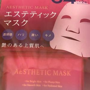 【コストコ】TBCエステティックマスクを買いました