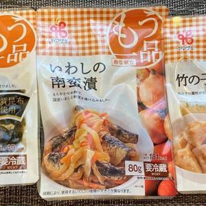 【楽天】カネ吉の惣菜お任せセット買いました【2回目】