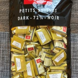 【コストコ】スイスデリスのダークチョコレート1.3㎏を買いました
