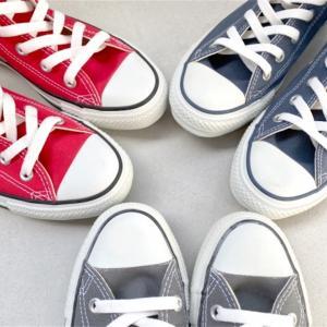 靴は何足必要⁇【適正量を知る】