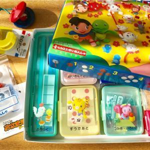 【新1年生】入学準備!!名前付けは苦行⁇ 少しでも楽しくなるように(*^^*)