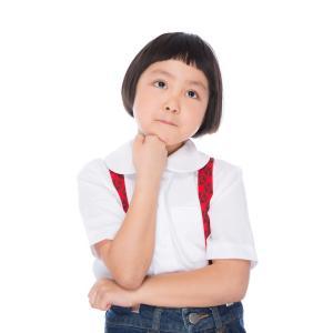 ポジティブ心理学とポジティブ・シンキングはどう違うの?